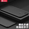 Би Диас (BIAZE) Huawei Nova2 телефон оболочки / защитный рукав все включено DROP матовый черный корпус матовый текстуры серии JK149- biaze зарядник iphone4 4s ipad3 2