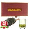 Xi Йи Вуд коробка подарка 150g Biluochun a gensn 150g