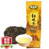Gongyuan Ароматный Чай Тегуаньинь крепкий в вакуумной упаковке 250г ming jie улунский чай тегуаньинь 250г