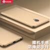 Би Диас (BIAZE) Meizu Синего Charm 5 телефона оболочки / защитный рукав все включена популярная марка матовых оболочек матовой текстуры серия JK185- золото обои виниловые флизелиновые erismann charm 3504 5