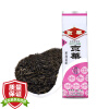 Старый Пекин Jinghua чай, жасминовый чай, травяные чаи в пакетиках 100г 8 greenfield чай greenfield классик брекфаст листовой черный 100г