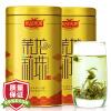 Le Pinot чай, жасминовый чай, травяной чай Лучжоу Pearl Tea 125g * 2 банки le chic часы le chic cl0561g коллекция le chronographe
