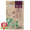COFCO бренда чая в чай травяной чай жасминовый чай в пакетиках 100г принцесса канди цейлон черный чай в пакетиках 100 шт