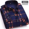 купить Рубашка с длинным рукавом с длинными рукавами по цене 2355.66 рублей