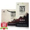 Белый Shaxi черный кирпич 2кг Хунань Anhua темный классический старый кирпич кирпич бутовый в саратове