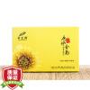 Ju Чи Юн чай травяной чай Лушань Джин Джу золотой имперский хризантема хризантема чай PREMIER 3 ju ju be сумка для мамы hobobe black petals