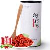 Ling лайчи чай травяной чай 100г консервы дешевый травяной очищающее средство для мужчин 100г свежих прохладный