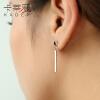 Кади Ло длинная 925 серебряных серег часть женской дикой простой корейских мод ювелирных изделия серьги с ювелирными изделиями