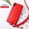 Zi яблочный пирог X Mobile Shell iphonex / 10 женских моделей, все включено телефон оболочки матовое Выдерживает падение защитный рукав с шеи строп красный