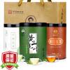 2017 новый чай зеленый чай черный чай Се большой запас (Huangshanmaofeng + черный чай чай продукта) эмблема чай 250г коробка подарка magnum юн tianshan зеленый чай 2017 новый чай канистра чай навалом чай 300г консервированных 6