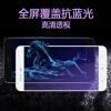 Mo Вентилятор Просо 5X 5x стальной оболочки, покрывающей полноэкранный высокой четкости Blu-Ray-доказательство анти-мобильный телефон фильм матовые проса применять 5х проигрыватель blu ray lg bp450 черный