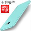 ESCASE Samsung Galaxy C7 C7 Samsung мобильный телефон оболочки мобильный телефон устанавливает случай телефона серии Samsung все включено краска кожу чувствовать твердую кожу хандрить