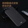 Mo вентилятора 5X проса телефон оболочки защитный рукав мягкий силиконовый стент популярные бренды раскладушка темперамент черной кожи