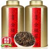 Юн Ху Цзинь июня брови чай, черный чай Wu Yishan чай чай подарочные коробки с поли 500 г (250 г * 2 банки) greenfield mountain thyme черный листовой чай с чабрецом 250 г