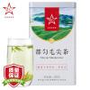 Ваш мир зеленый чай 2017 новый чай чай Гуйчжоу Duyun чай Жареные железо горный туман чай 200г консервированных чай вотэточай чай самой лучшей маме
