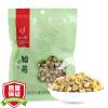 Yi Jiangnan шин хризантема чай травяной чай в пакетиках 35г давние желтые хризантемы чай травяной чай шины хризантема почка хризантема чай 60г