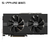 Sapphire RX580 8G D5 Ultra White Gold OC 1340-1411MHz / 8000MHz 8GB / 256bit GDDR5 DX12 Независимая игровая графика barrow bs sarx580 pa lrc rgb v1 full cover graphics card water cooling block for sapphire rx580 8g 48