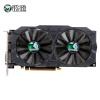 MAXSUN (MAXSUN) GTX1060 гигантские 6G 1506-1708 / 8000MHz / 6G / 192bit GDDR5 графический PCI-E3.0 видеокарта 6144mb msi geforce gtx 1060 gaming x 6g pci e 192bit gddr5 dvi hdmi dp hdcp retail