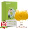 Поместите чай и травяной чай, чай хризантемы чашки золота Huang Ju возвращенец-3 / коробки