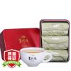 Восемь лошадей чай улун Luzhou Гуань Инь Перл Бак 1000 Minis 25g
