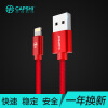 Capshi Apple, линии передачи данных 8/7/6 / 5s телефон зарядный кабель 1,2 м плетеный красный подходит iphone5 / 5s / 6 / 6s / Plus / 7/8 / X / IPad / Air / Pro защитный чехол r just с креплением на велосипед для iphone 7 7 plus 6 plus 6s plus 6 6s 5 5s se