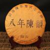 Chinese Yunnan Pu er Ripe Tea 357g Yunnan Seven Sub-cake Tea 8year pu er cooked tea cake taste 357g