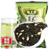 Сад данью чай, травяной чай аромат жасмина чай 100г greenfield чай greenfield классик брекфаст листовой черный 100г