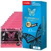 Чешский Гас (Джекс) Япония импортированных презервативов шарма бабочки серия Zest Увлажняющие 10шт мужских презервативы поставка планирования