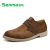 Semir senma ретро замши обувь мужская повседневная обувь прилива корейский дышащей обуви 817315004 Brown 42 ярдов инструменты semir senma bd767158 повседневная обувь