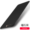 Защитный чехол yueke для Huawei P10 купить чехол для huawei w1 в минске