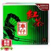 Lipton (Липтон) чай, черный чай 200 автомобилей Абердин мешок 400г абердин ангусская порода курганская область