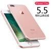 Wyatt может (yueke) Apple 8 плюс / 7 плюс телефон оболочки IPhone наборы 8plus / защиты 7plus силикона мягкой оболочки прозрачной все включено -5.5 дюймов