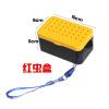 купить Многофункциональный живец коробок высокого качества красных черви дождевого коробок коробок коробок принадлежность коробка Нереида коробок желтого насекомого онлайн