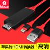 BIAZE Apple, к HDMI видео кабель с экрана мобильного телефона молнии Apple, включите HDMI HD 1080P переключатель конвертер адаптер кабель HD TV проектор красный R5-