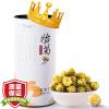 Ling чай чай травяной чай хризантемы чай хризантемы чай хризантема плода почка 80г чай вотэточай чай самой лучшей маме