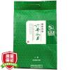 Добро пожаловать песни 2017 весенний чай чай зеленый чай чай эмблема продукта пакетированный чай 250г травяной чай milford шиповник пакетированный