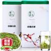 Эко-Минг Шен чай Anji редкий белый чай зеленый чай Mingqian 2017 Китайский Новый год чай общая 300г консервированных двойной старый новый год с денисом мацуевым
