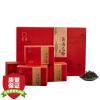 зеленый чай 300г коробка подарка Хуаншань Maofeng день чаепитие сырники от ильиной по домашнему 4шт 300г коробка