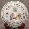 Китайский чай Yunnan Pu Er 357g F29 китай юньнань puerh чай 357g сырье puer китайский menghai shen taetea 357g pu er зеленая еда здравоохранение pu erh торт pu er чай 357g