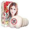 NPG (дневной сумерки) Японский сертификат сертификата импорта 009 Takizawa Lola женская актриса мужской кубок для взрослых взрослый секс секс-товары