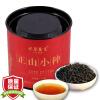 50 грамм травы Qi здоровье чай черный чай Лапсанг Сушонг чай Wu Yishan чай / бак уи уи чай черный чай лапсанг сушонг чай уи ветер 50г wu yishan происхождения