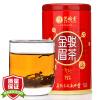 Искусство Futang чай, черный чай Jin июня Mei Сушонг чай 100г Ву Yishan аутентичными