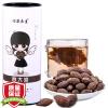 здоровья чай Й трав травяного чая 100г чай Panda модель Hai KT greenfield чай greenfield классик брекфаст листовой черный 100г