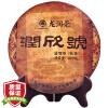 Long Run чай Pu'er чай приготовленный чай, белый чай деревья Юн Ян Ин Шань No. 357 г long run чай pu er чай приготовленный чай белый чай деревья юн ян ин шань no 357 г