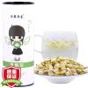 модели KT травяной чай жасминовый чай жасминовый бутон 30г чай здоровья Ци травы фастум гель 30г