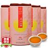 Yi Jiangnan чай, черный чай Ву Yishan Lapsang Souchong черный чай четыре банки Подарочная коробка 500г sen лодка чай черный чай лапсанг сушонг чай wu yishan no 1 box 144g