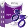 Quyue Секс-игрушки для взрослых Футляр для пениса joydrops penis enlargement 100 мл для увеличения пениса