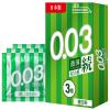Японский импорт Чешский Гас (Джекс) тонкие презервативы 003 серии зондирования лазерной выносливости означает 3 поставки гигиены Презерватив мужской