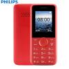 Philips E106 philips e106 red