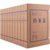 Обширные (Guangbo) 10 шт 50мм классические A4 крафт-бумага файл коробок / файлы коробок / коробка информации A8019 monbento оригинальная двойной правили микроволновки обеда коробок японская сирень коробка 120 012 117